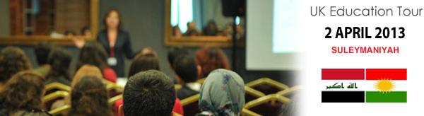 UK Education Tour - Sulaymaniyah April2013