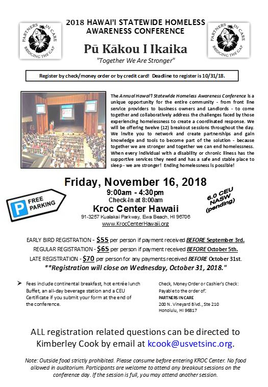 2018 Conference Flyer