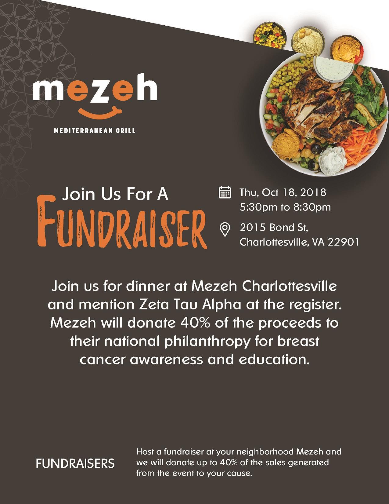 Zeta Tau Alpha Fundraiser at Mezeh Charlottesville