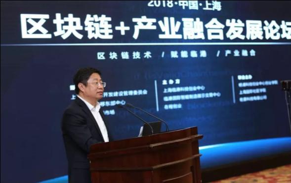 Dr Robert Li speak in the Conference