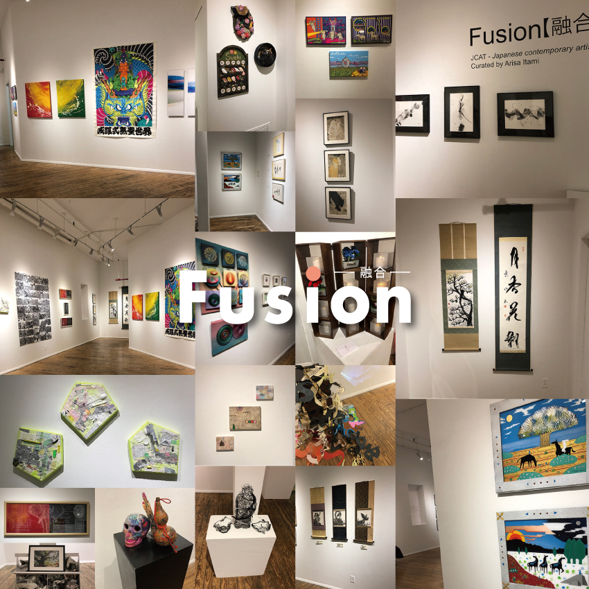 Fusion Exhibition Team B