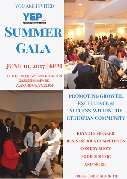 Summer Gala Invite