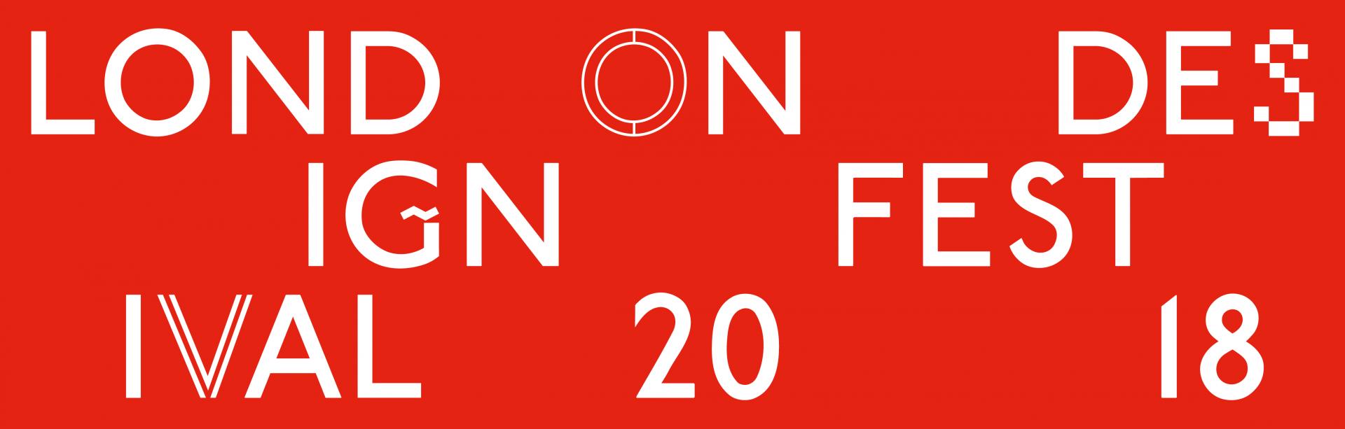 London Design festival_Carmen Costantine