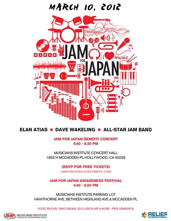 Jam for Japan