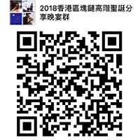WeChat_qrcode