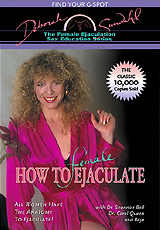 How to Female Ejaculate, Video Cover