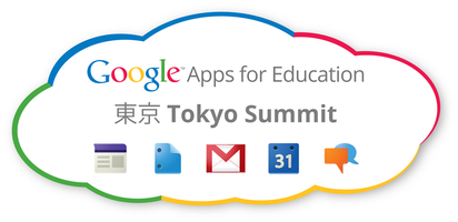 Google Apps for Education Tokyo Summit