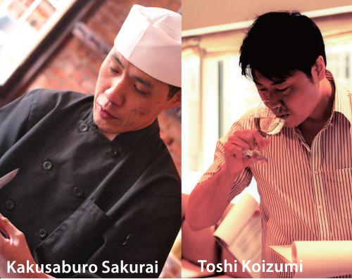 Kakusaburo Sakurai, Toshi Koizumi