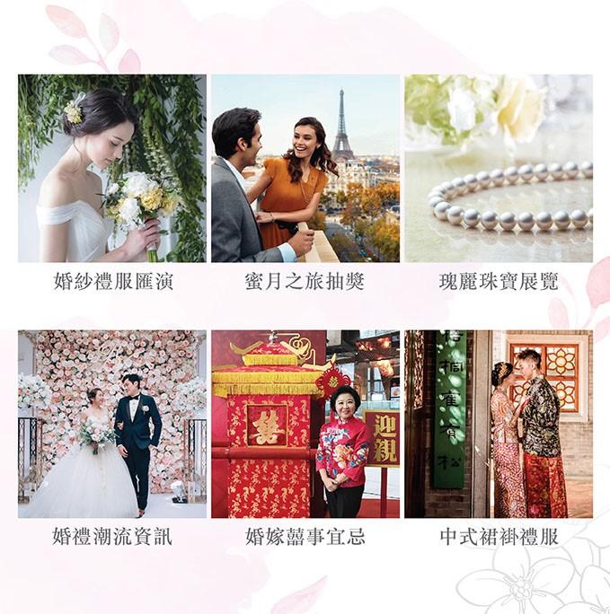 JW Luxury Wedding Showcase 2019