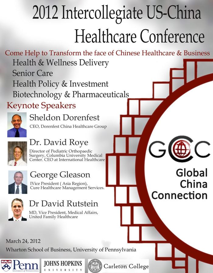 Poster for 2012 Intercollegiate US-China Healthcare Conference