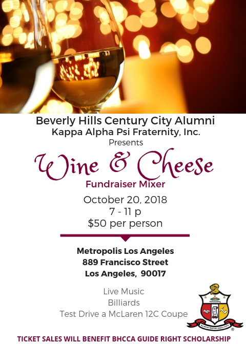 BHCCA Wine and Cheese Invitation 2018