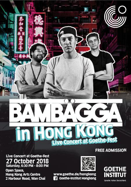 Bambägga Poster