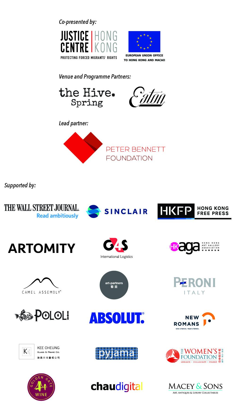 Partner and sponsor logos