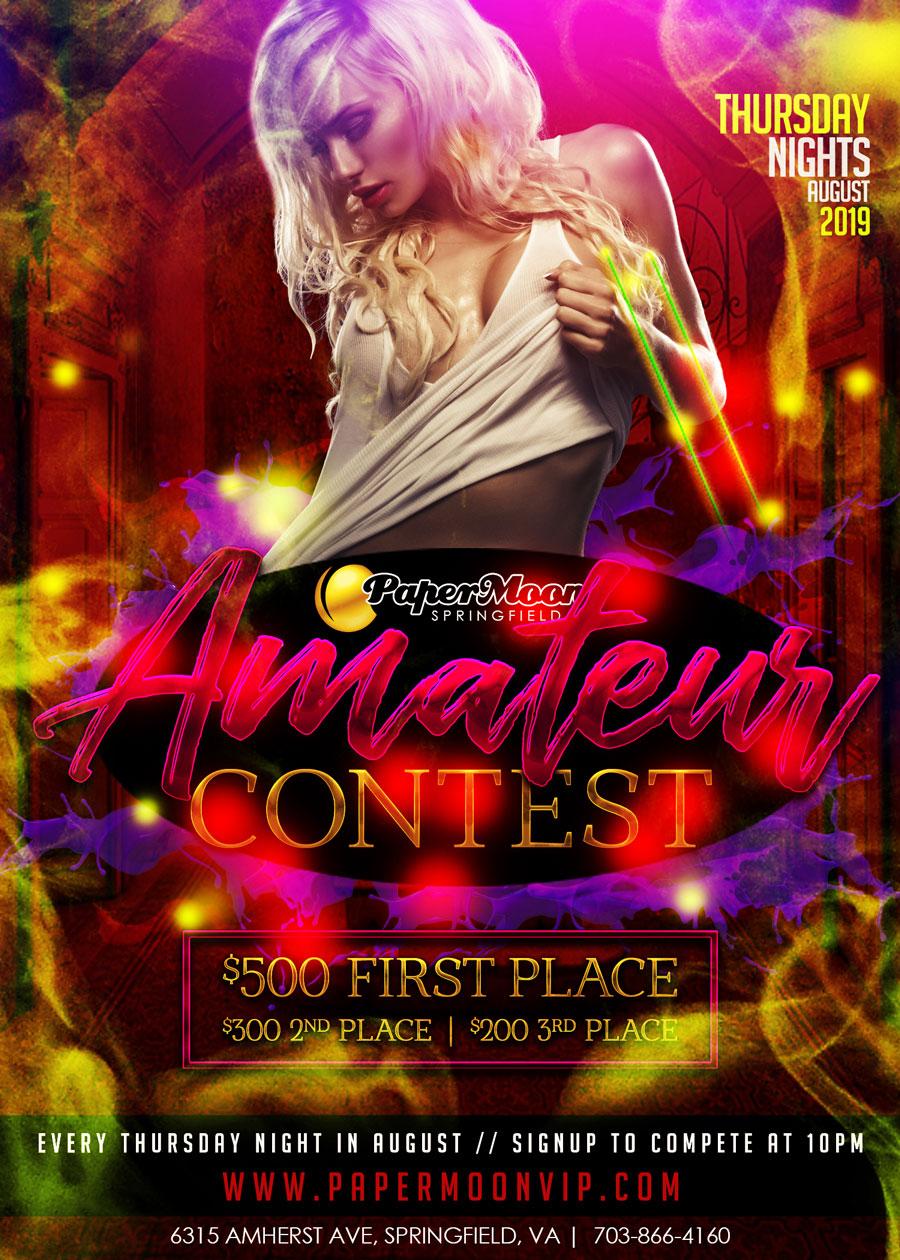 Amateur photo contest