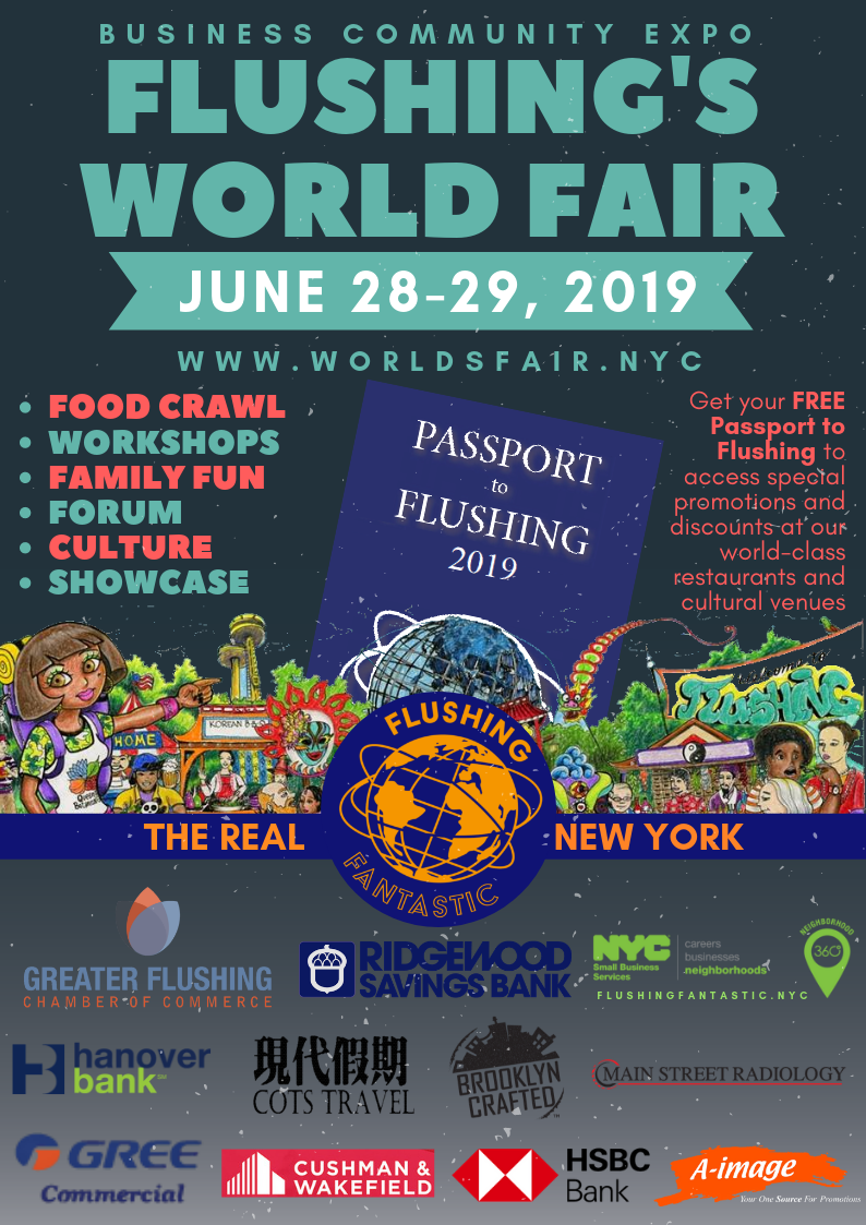 Flushing's World Fair Flyer
