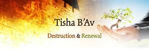 Tisha B'Av