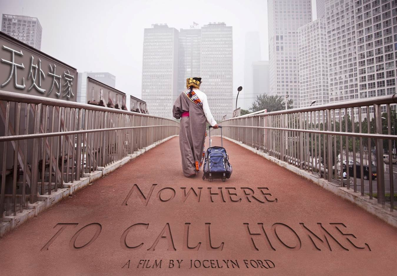 Nowhere to Call Home advert