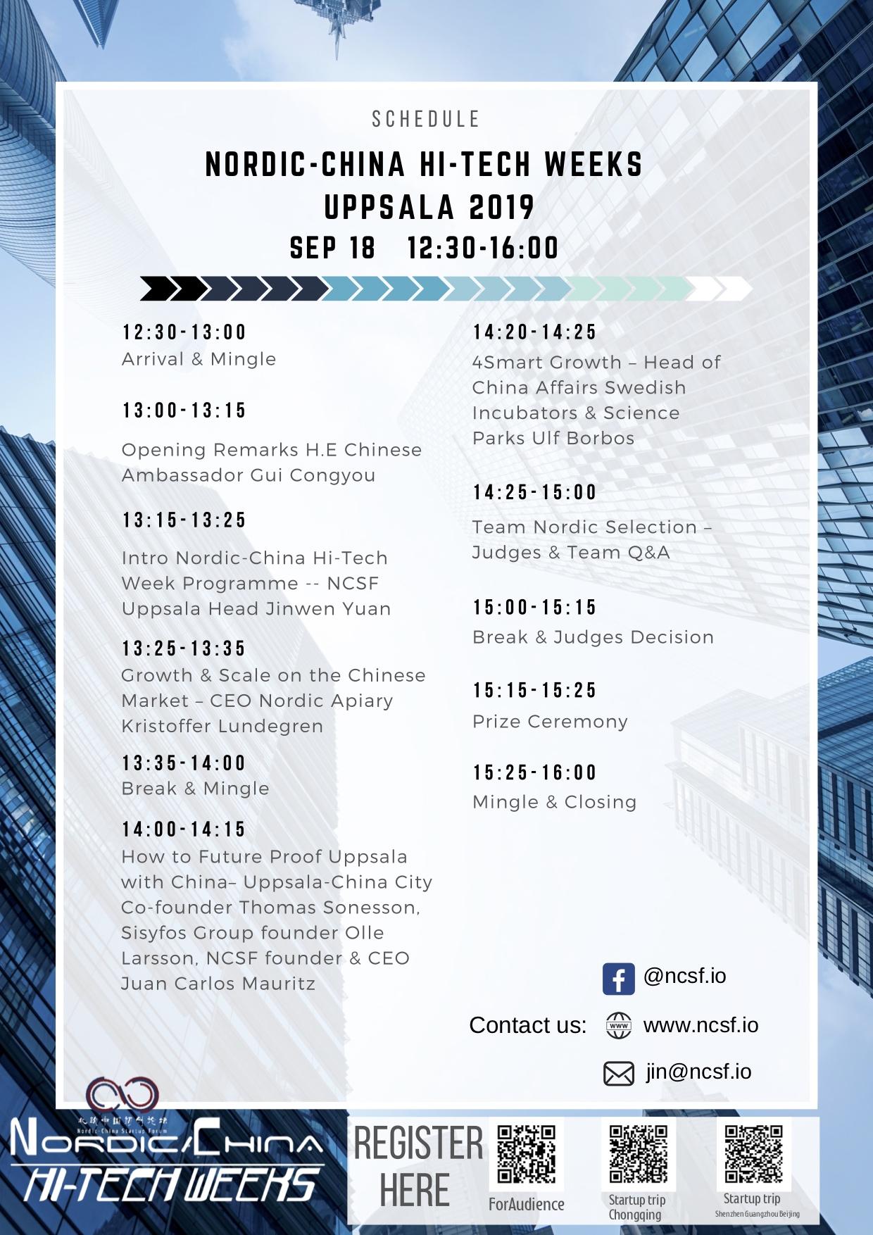 Hi-tech week in Uppsala_ event schedule