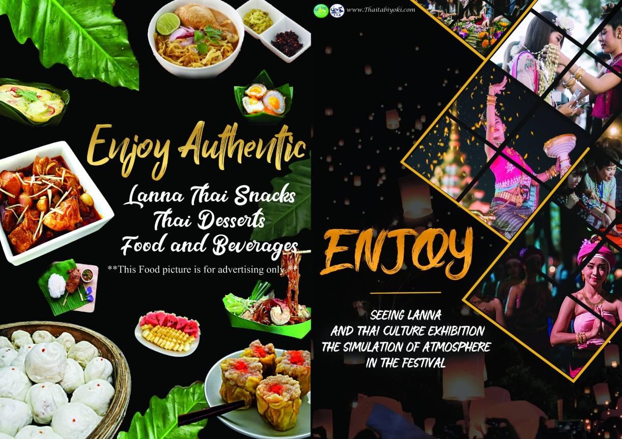 Lantern Festival @Northern Study Center Maerim, Chiangmai
