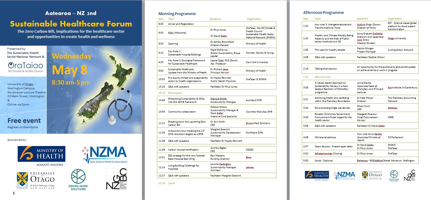 SHCF19 Programme
