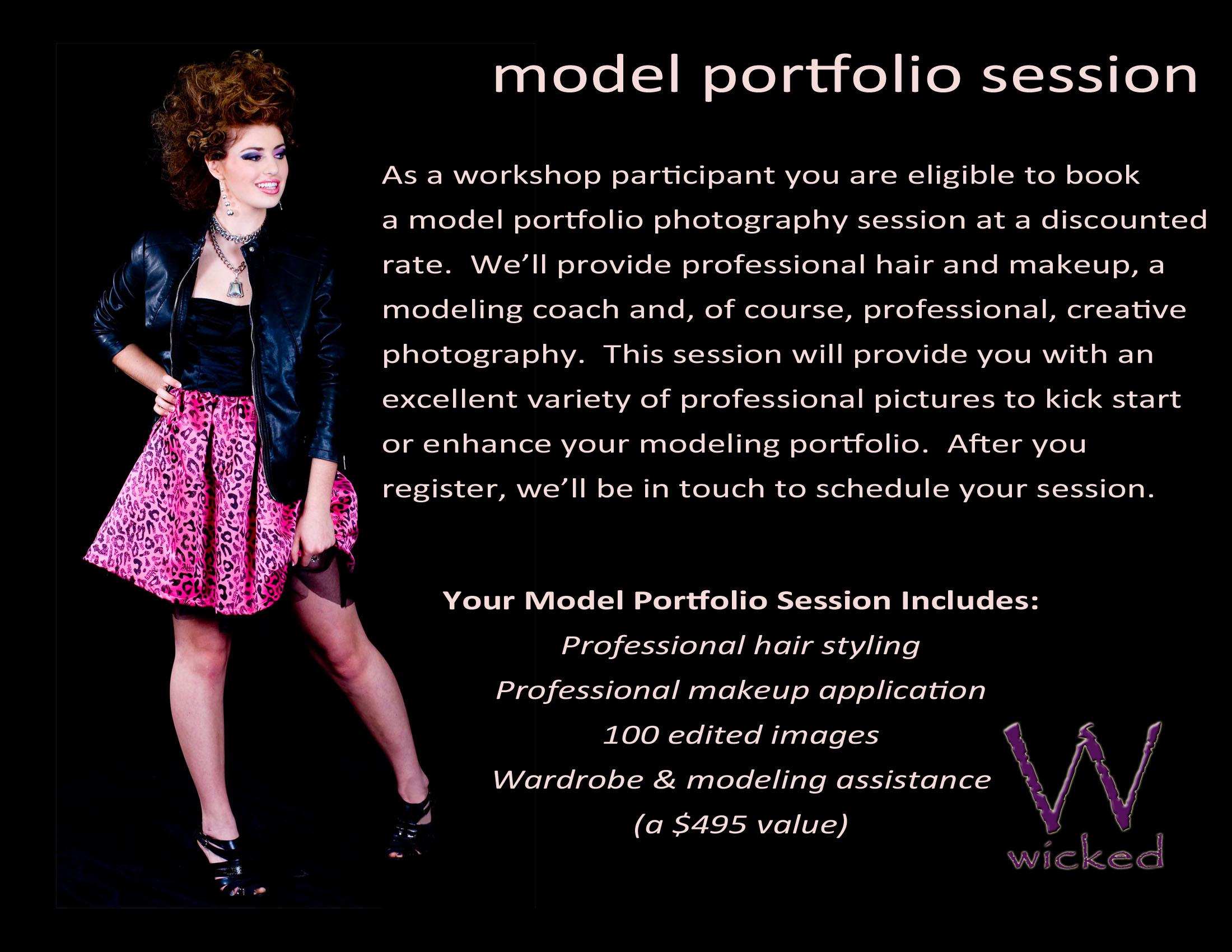 Portfolio Session Details