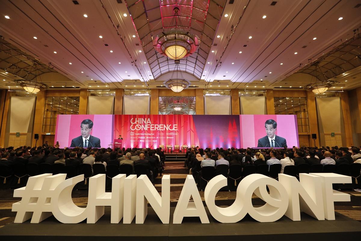 SCMP China Conference October 2018 Kuala Lumpur
