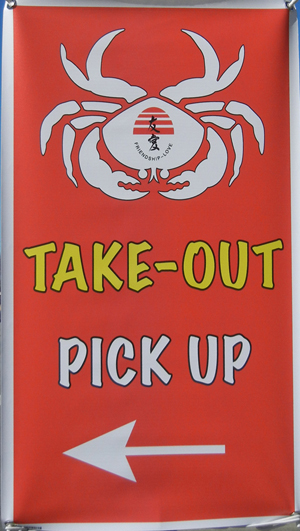 Crab Take Out Sign
