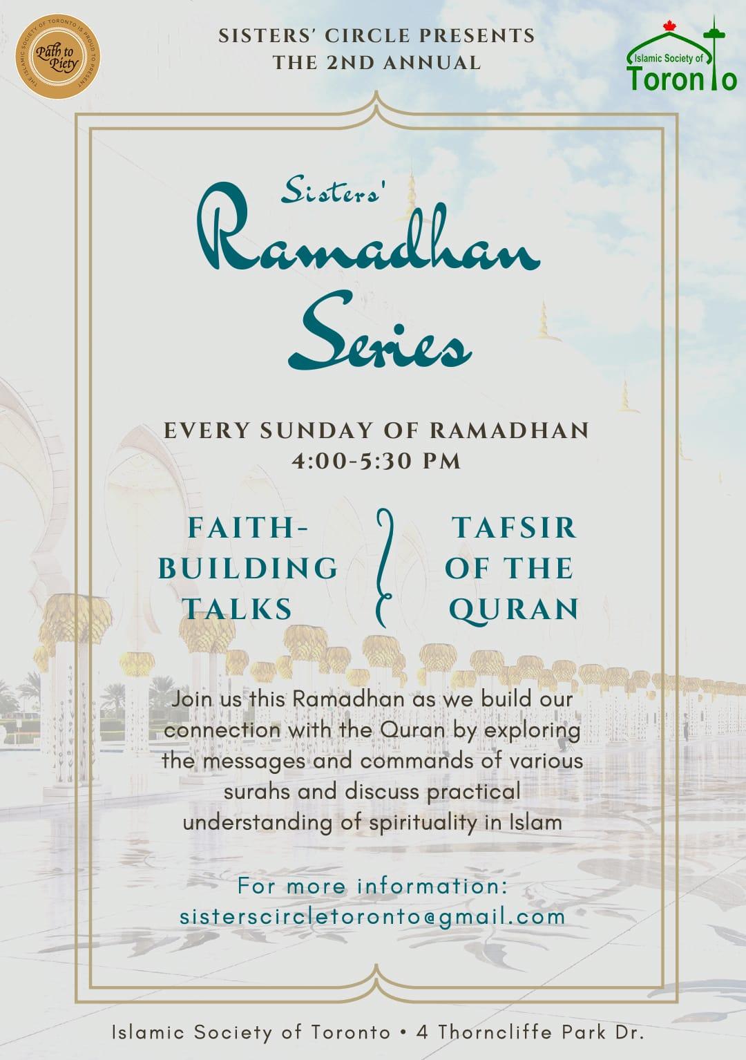 Ramadhan Series 2019 Poster