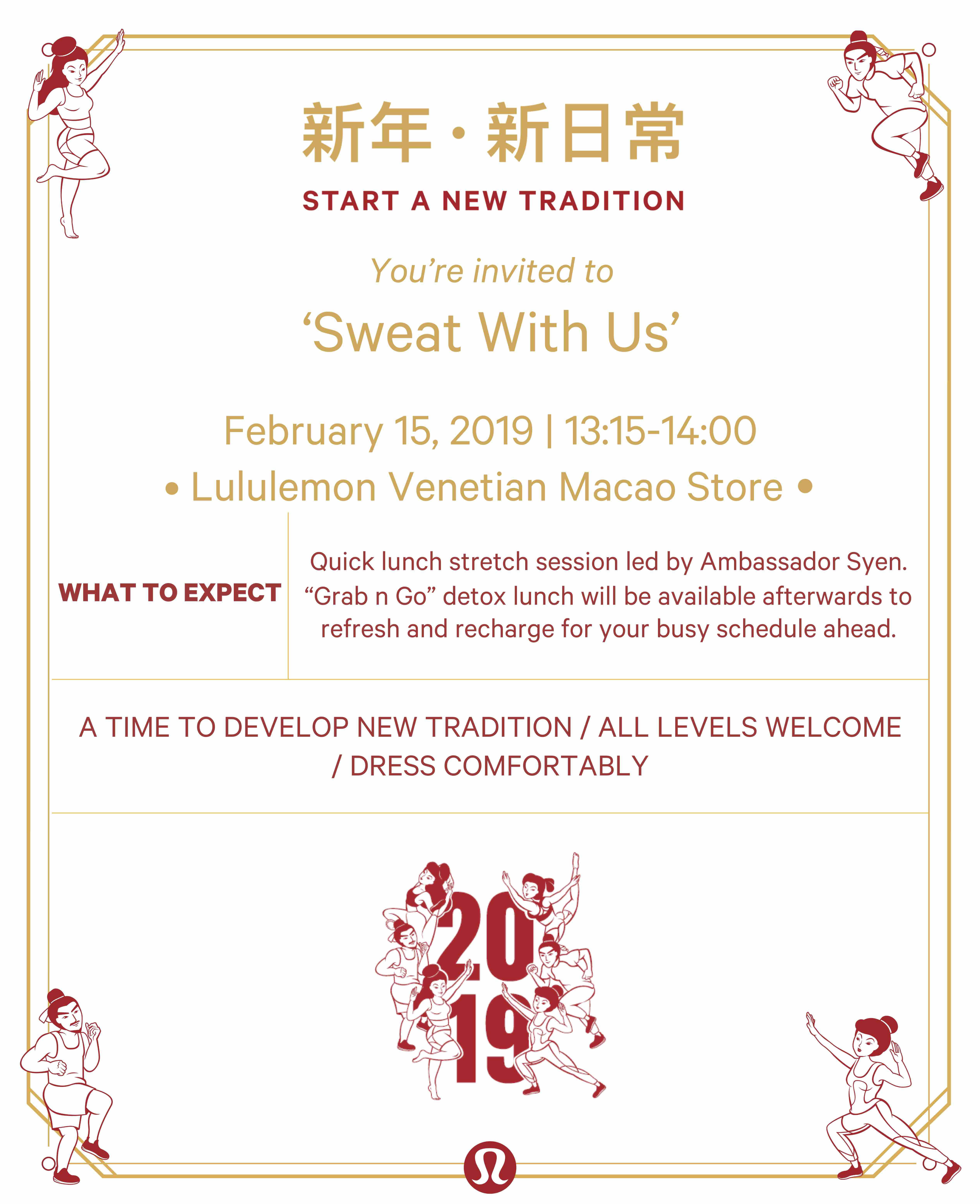 Sweat with Us