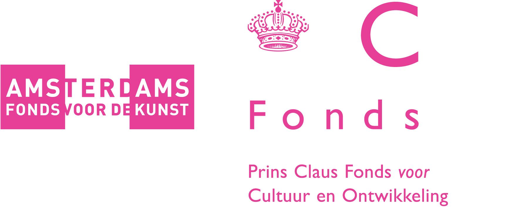 Amsterdam Fonds voor de Kunst en Prins Claus Fonds