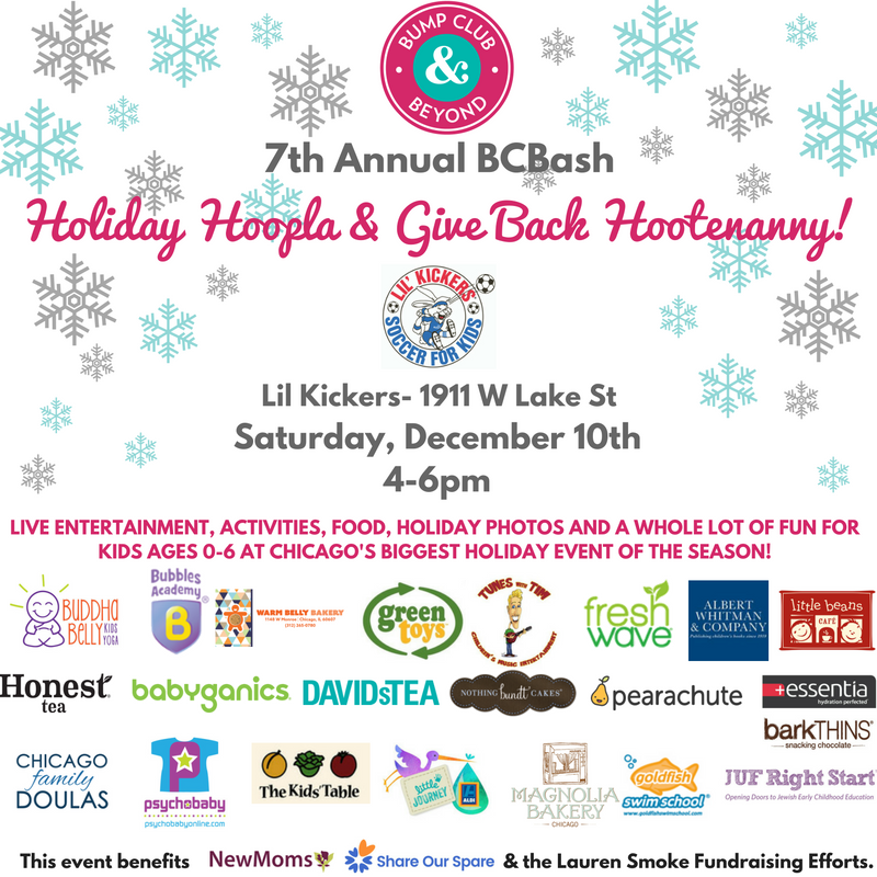 Holiday Hoopla 2016 Holiday Party