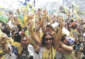 Presidential Inner Circle - Rio Party1
