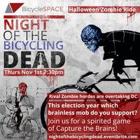 BicycleSPACE Night of the Bicycling Dead