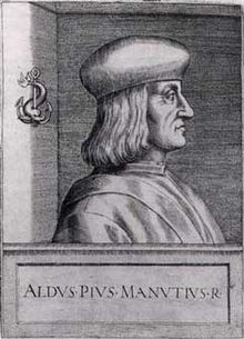 Aldo Manunzio