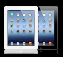 iPad Prize