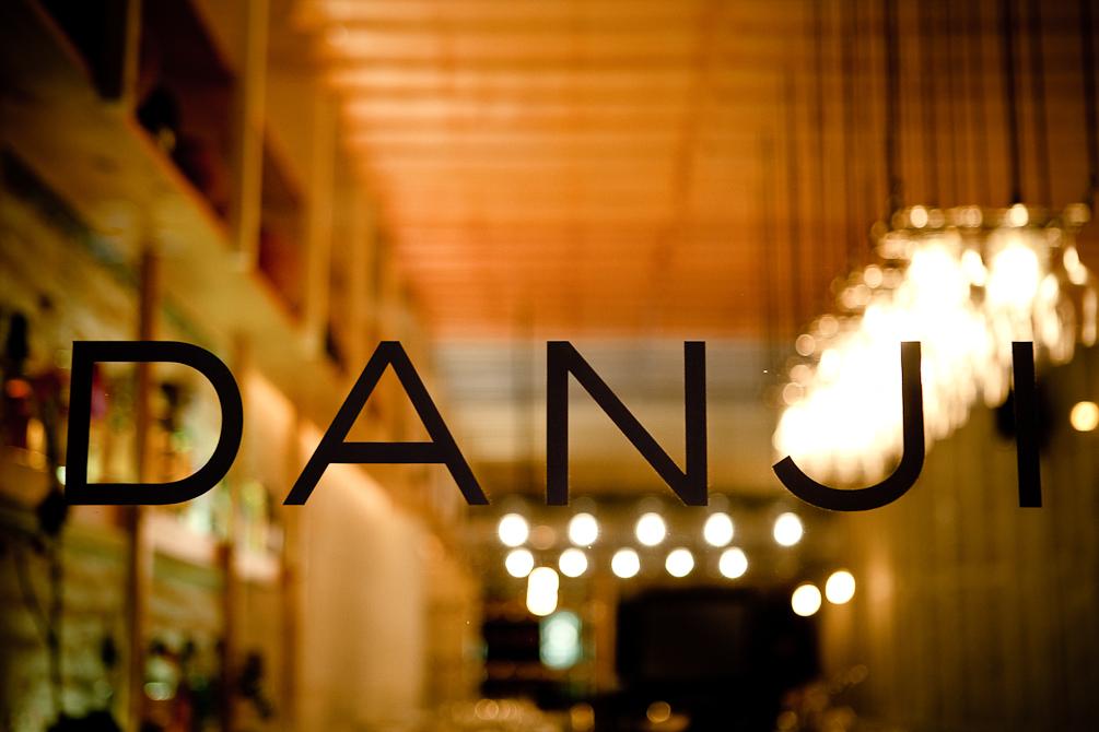 DANJI Sign
