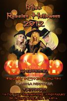 Miss Russian Halloween 2012 Ultimate Dance Party!!!