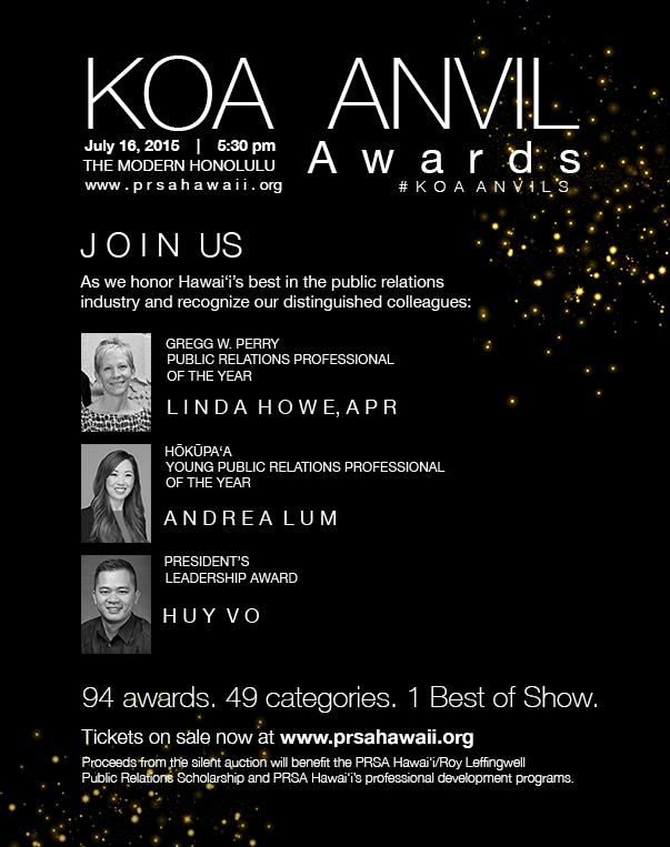 Koa Anvil Awards 2015 Evite