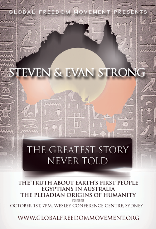 The Greatest Story Never Told - Steven and Evan Strong