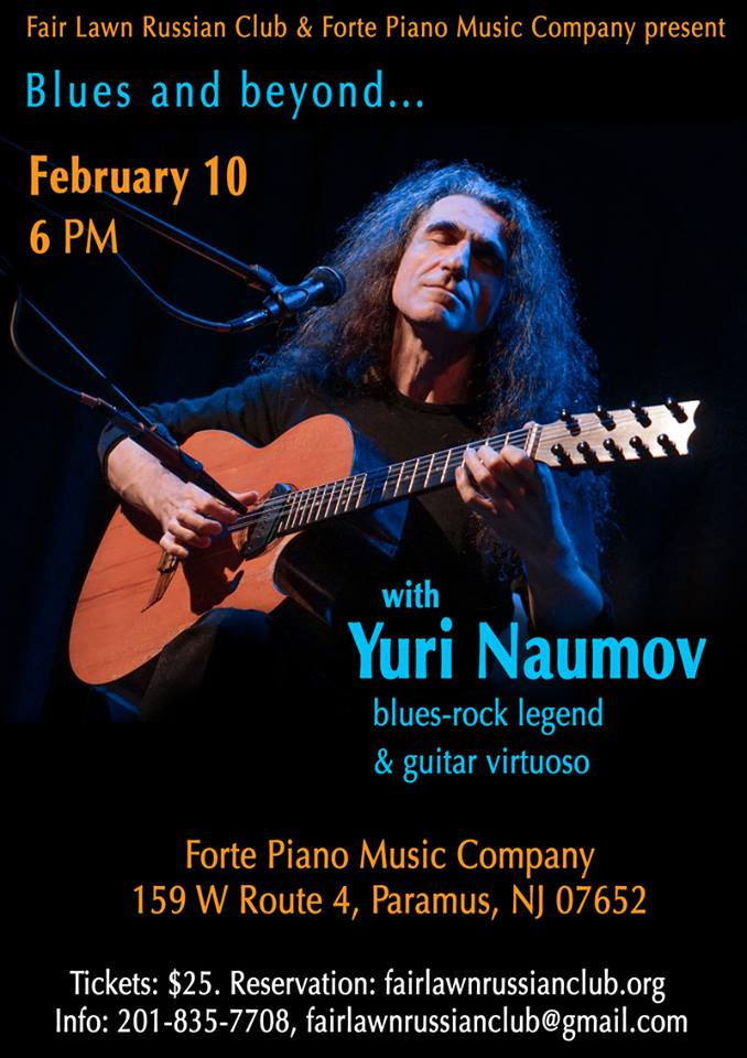 Yuri Naumov in Paramus Blues Concert