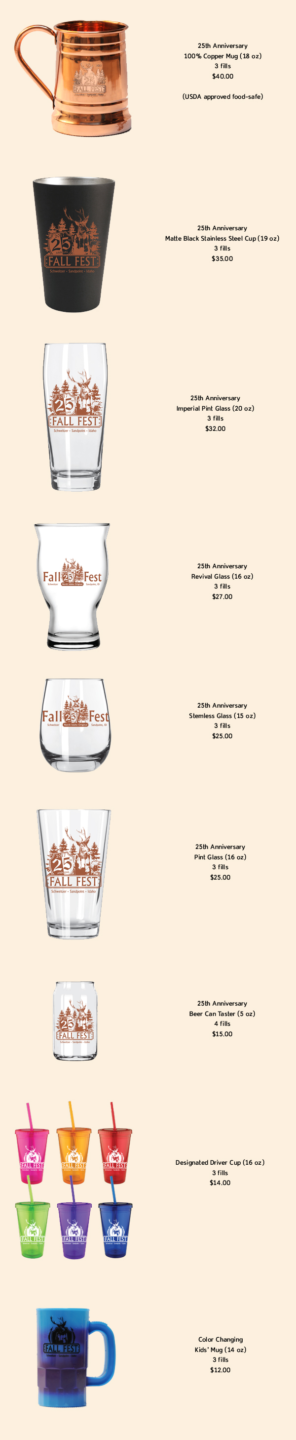 2017 Fall Fest glassware lineup