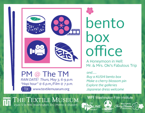 Bento Box Office