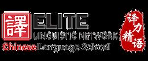 ELN Logo