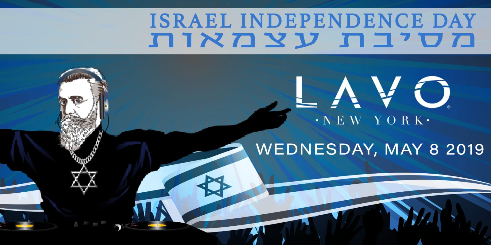 israel independence day nellyslist jewish parties lavo nyc