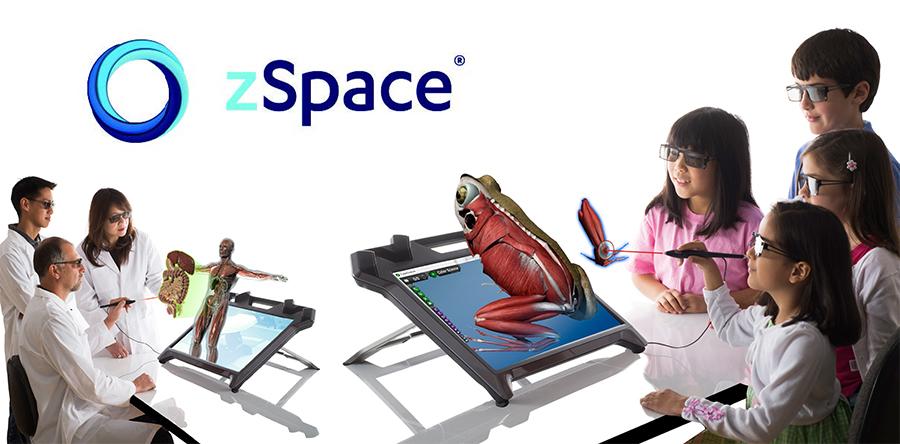 zSpace Header