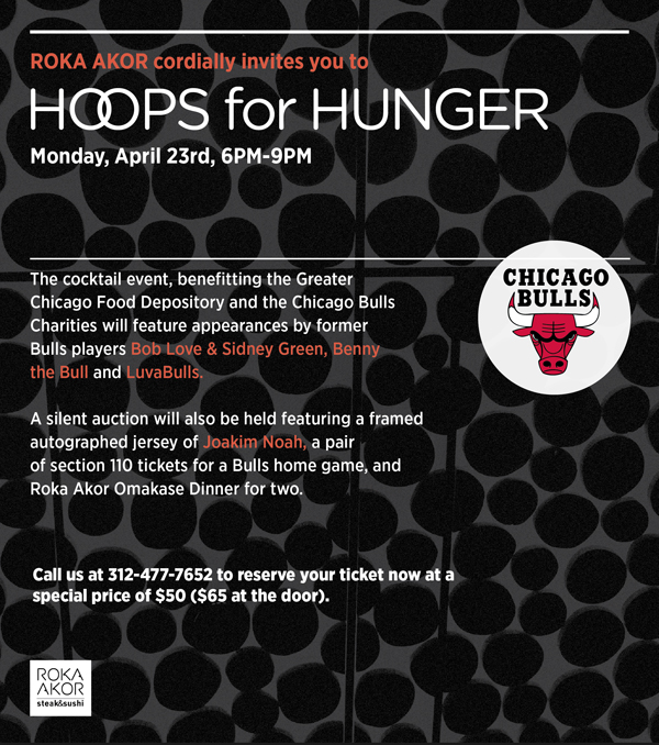 Hoops for Hunger
