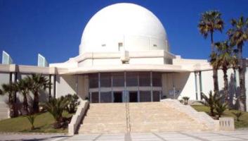 Planetari de Castelló. Ajuntament de Castelló
