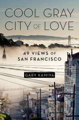 Cool Gray City of Love book cover