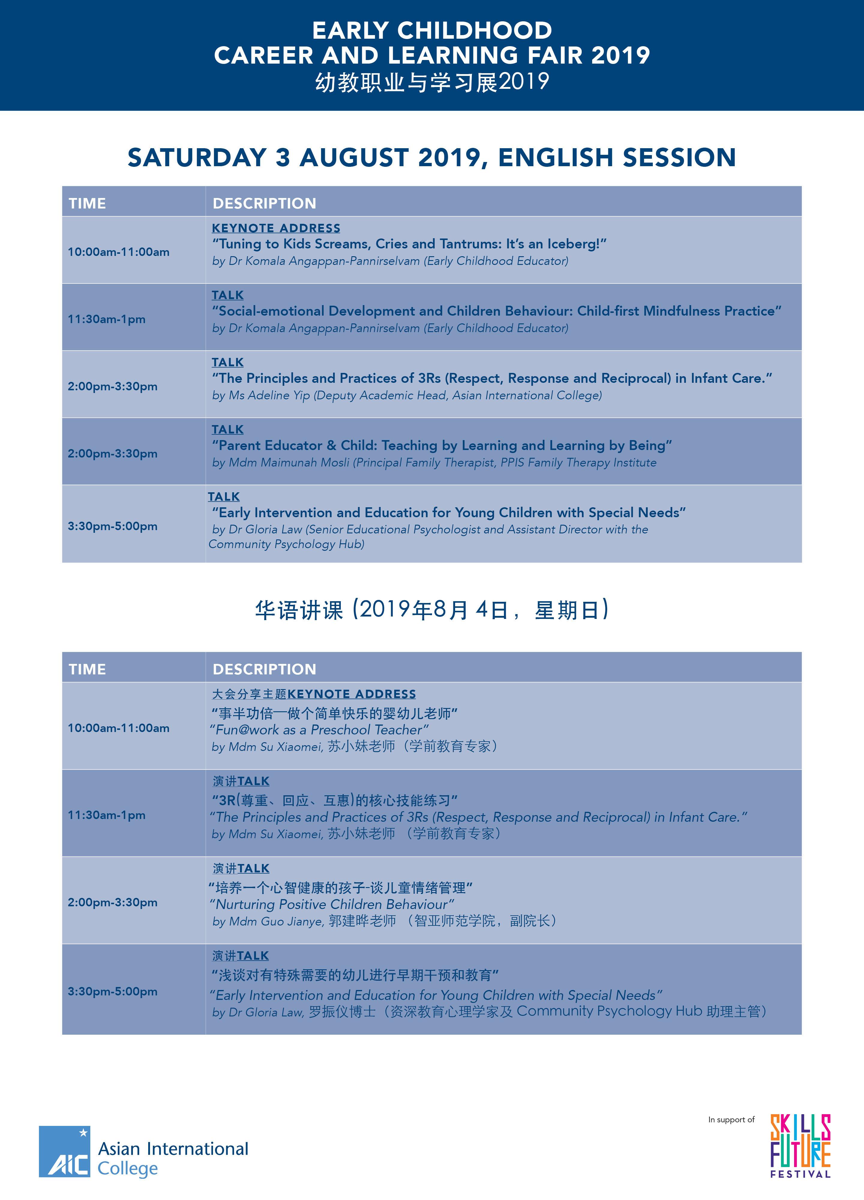 ECCL 2019 Programme Schedule