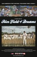 "Oakland International Film Festival ""Rice Field of Dreams""..."